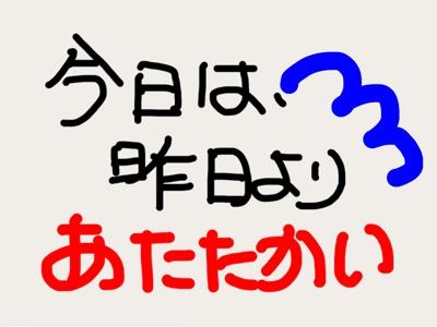 iP_140214メモ15