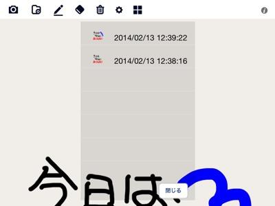 iP_140214メモ16