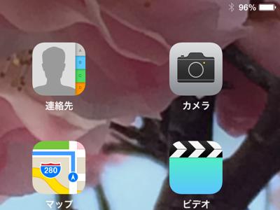 iP_140325バッテリー02