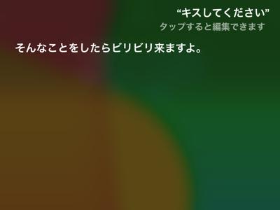 iP_140117Sir男性07