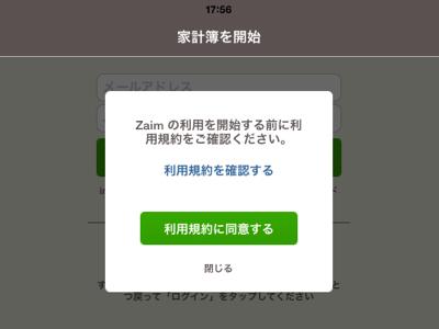 iP_140421Zaim09