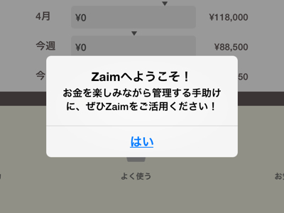 iP_140421Zaim10