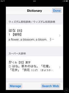 IP_140523手書き16
