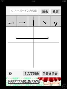 IP_140523手書き12