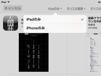 IP_140523手書き05