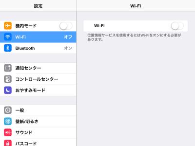 iP_140531Wi-Fi12