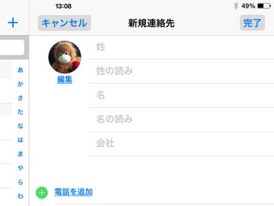 IMG_5220