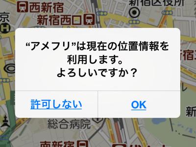 IMG_7351