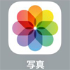 iOS7_写真43