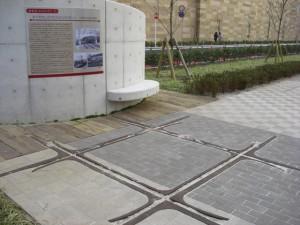ダイヤモンドクロス記念碑