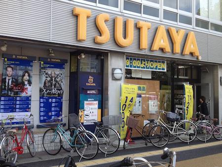 TSUTAYA甲子園店