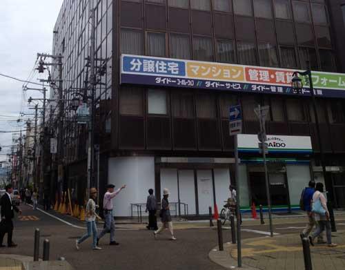 西宮北口駅前三井住友銀行跡