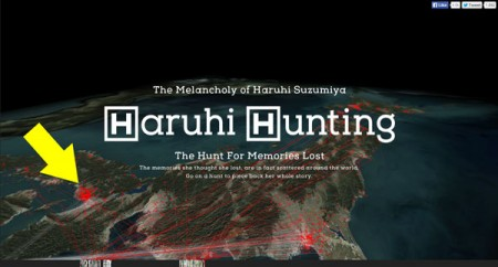 Haruhi Hunting 撮りなさい