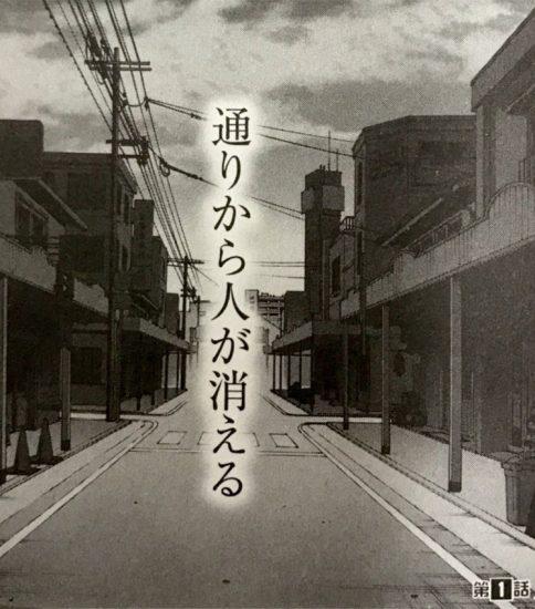 甲子園口商店街