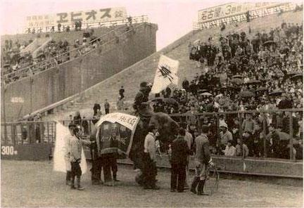 「阪神パークに象が来た」と紹介された新聞記事 大会の様子ものどかな感じがする