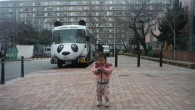 レインボータウンの入り口にて、パンダバス発見。 睦幼稚園の通園バスのようです。一緒にまちあるきをして いる娘も大喜び。毎日、このバスに乗る子どもたちも楽し いだろうな。
