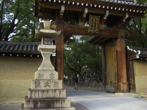 西宮神社 南門 燈籠