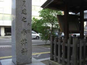 西宮神社 赤門 石柱