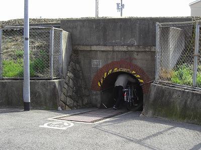 甲子園口 庄川トンネル 北側