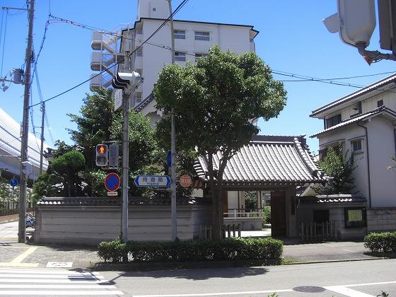 濱東町信行寺