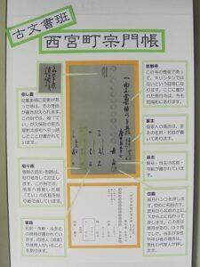 s-130301CIMG2008