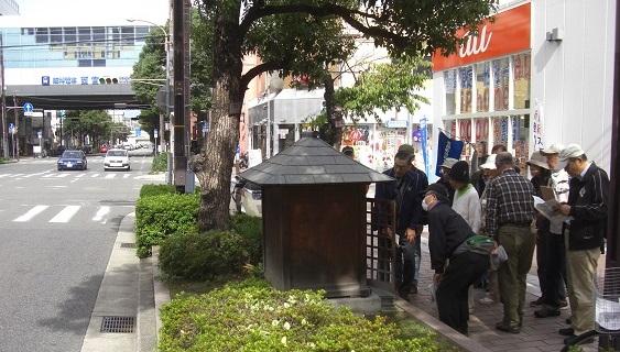 2013.11.9.  地蔵班