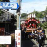名塩八幡神社の秋祭り