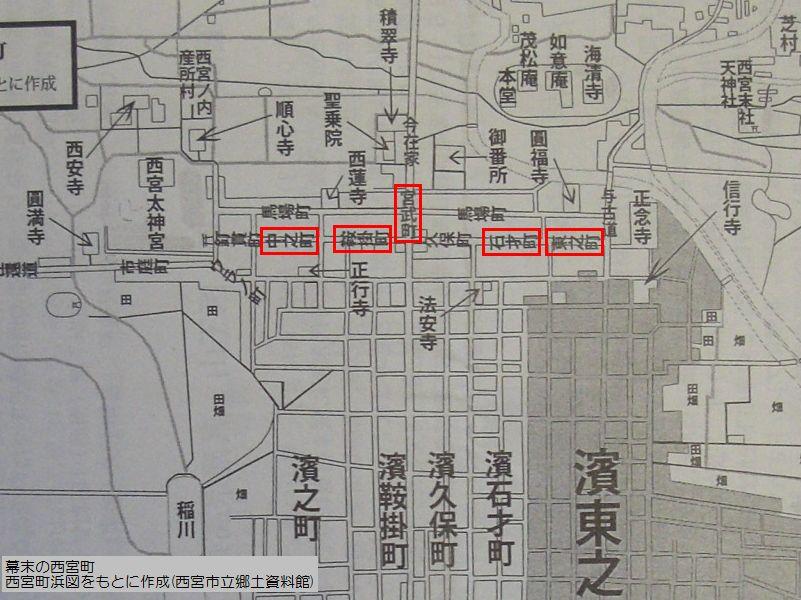 .tisyo西宮町地図(2-1)150130k