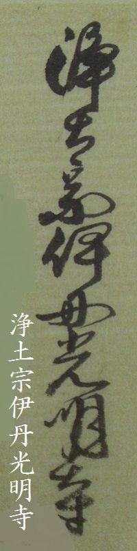 .t-komyo-141127CIMG9234