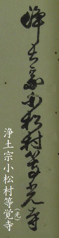.t-toukaku-150108CIMG9676