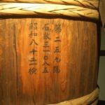 日本酒と税の歴史