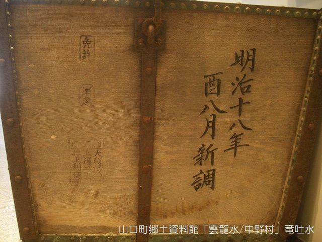 徳風会館中野160308-CIMG7582x