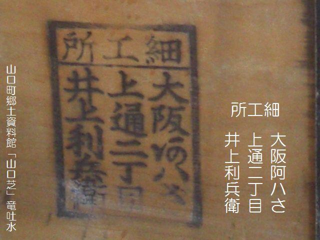 徳風会館芝160308-CIMG7572t1x