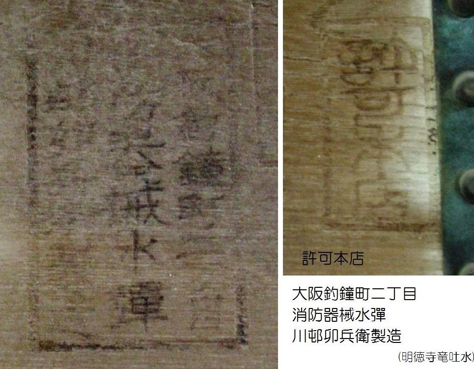 明徳寺160308-CIMG7608tx