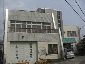 kamiyamaCIMG7589x