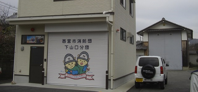 shimoyamaCIMG7626tx