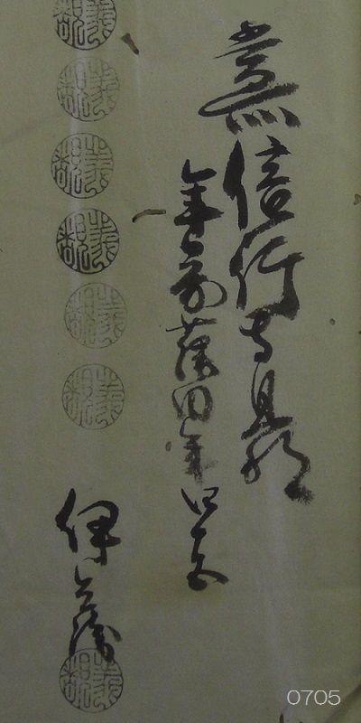 toshiyori160323CIMG8040x