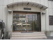 株式会社阪神技術研究所 社屋