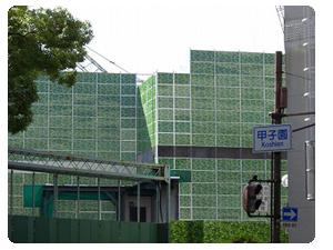 ツタが取り除かれた甲子園球場は、外壁工事のための防音パネルで囲われた。   防音パネルはもちろん緑のツタ柄だった。