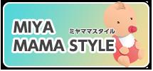 MIYAMAMA STYLE