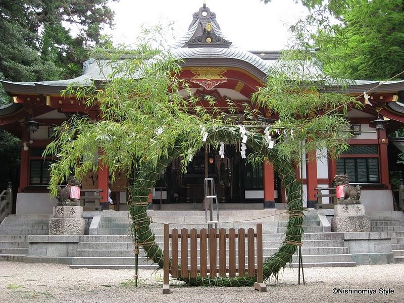 夏越の祓い(越木岩神社)