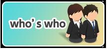 バナー/Who'sWho