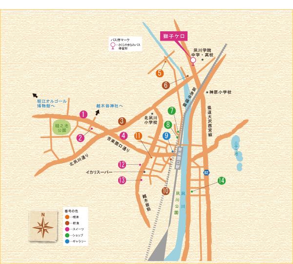 苦楽園周辺MAP