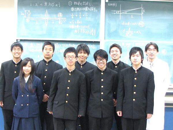 西宮市立西宮高等学校制服画像