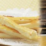 パンの実 吟醸・小麦ん棒(こむぎんぼう)