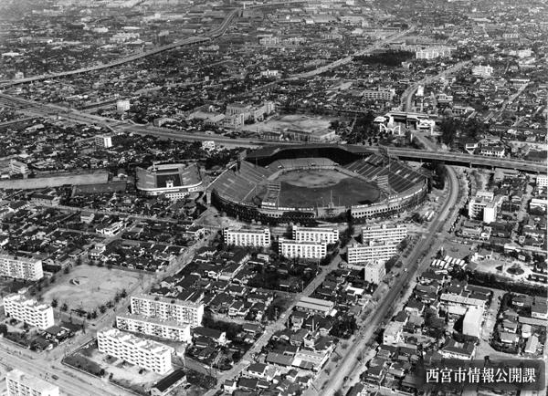 昭和40年頃の甲子園球場付近の航空写真