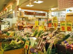 うまいもん食材市場 <青果・米・調味料・惣菜・弁当>