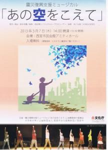 CCF20130131_00000