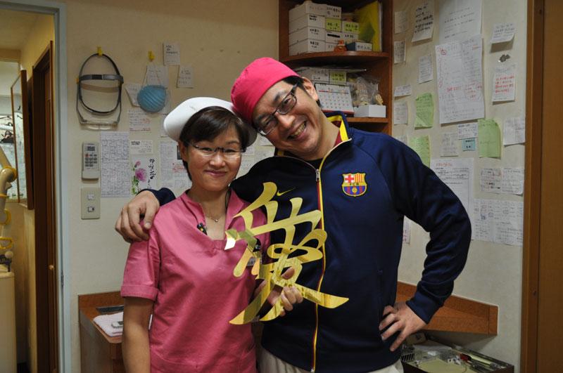 院長 小田泰史さん と 婦長 小池智恵さん