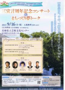 CCF20130713_00003